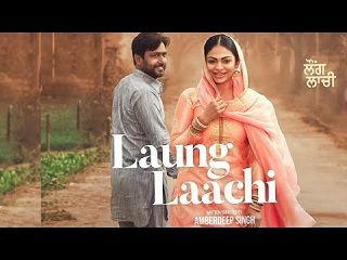 Laung Laachi Title Song Mannat Noor Full Video Song With Lyrics Romantic Comedy Movies Indian Movies Movies