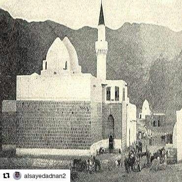 مسجد سيد الشهداء حمزة بن عبدالمطلب History Of Islam History Pictures World Religions