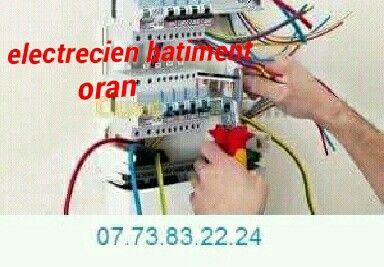 اكواد مكالمات مجانية Djezzy Ooredoo Mobilis Job 1 Job Business Website