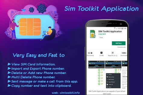 Sim Toolkit Official Application Download 100% Free | SIM