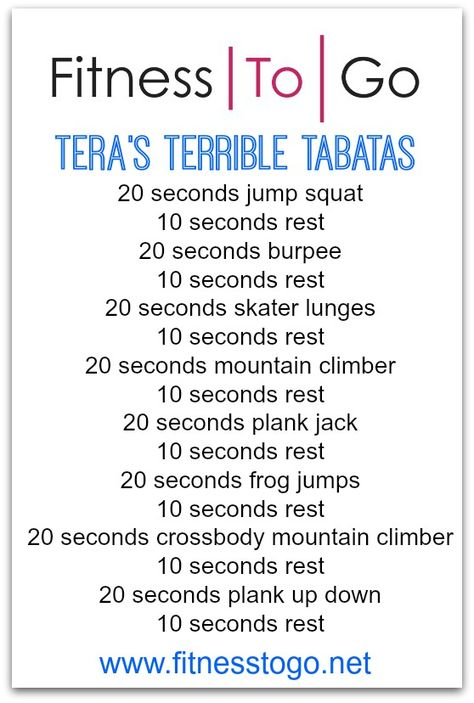 No Excuses Interval Workout - Fitness To Go