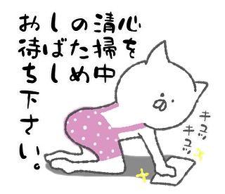 心を清掃中のため しばしお待ちください シュールな猫のlineスタンプ いいかげん敬語ねこ販売中ですー ねこ好きの人は是非使ってね 画像 敬語 スタンプ ねこ