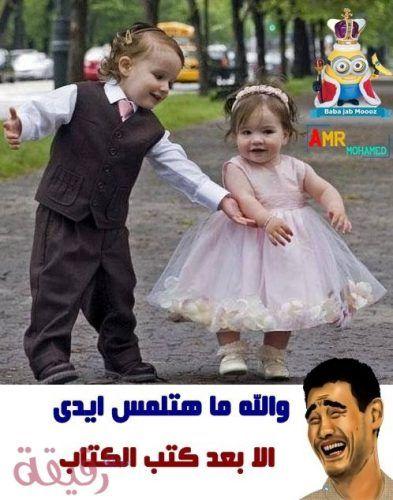 Pin By Abutareq Ajjan On نكت Flower Girl Dresses Flower Girl Girls Dresses