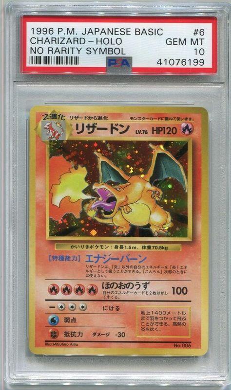 Pokemon Japanese No Rarity 1st Edition Charizard Base Set Psa 10 Gem Mint Pokemon Psa10 Collectibles Pokemon Pokemon Cards Cards