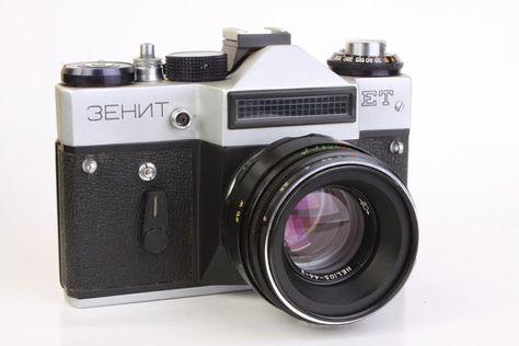 Sovetskij Zerkalnyj Fotoapparat Zenit Et Zerkalnyj Fotoapparat