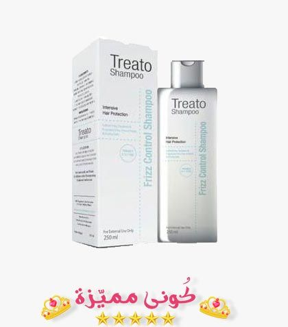 شامبو تريتو لعلاج الشعر المجعد و علاج القشرة Treato Shampoo شامبو افضل انواع الشاامبو شامبو تريتو علاج القشرة Treat Shampoo Shampoo Bottle Personal Care