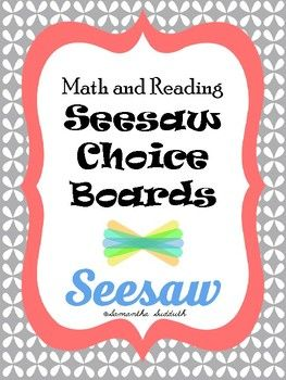 This activity features choice boards for reading and math. It is intended to be used with the seesaw application. Blended Learning, Fun Learning, Learning Spaces, Choice Boards, Computer Lessons, Technology Lessons, Computer Lab, Preschool Special Education, Physical Education