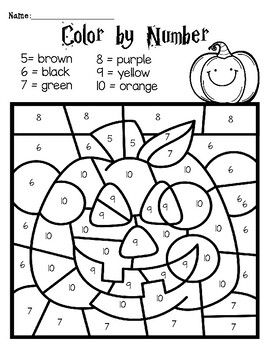 Color By Number Halloween By Learning Palace Tpt Halloween Coloring Sheets Halloween Activities Halloween Color By Number