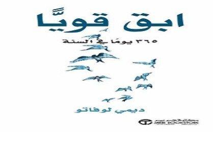 كتاب نواضر الايك في معرفه النيك الامام الحافظ عبد الرحمن السيوطي Pdf كتبي كتب عربية وعالمية Pdf Books Website