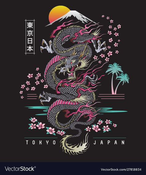 Highly detailed dragon with japanese background Vector Image , Aesthetic Art, Aesthetic Anime, Japanese Aesthetic, Aesthetic Iphone Wallpaper, Aesthetic Wallpapers, Japanese Background, Trippy Wallpaper, Retro Wallpaper, Hipster Wallpaper