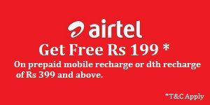 b7b1d1535de0ede1a2beb4848bf3c6a9 - How To Get Free Internet On Airtel Prepaid Sim