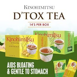 Detox Tea Search Results Q Ranking Items Now On Sale At