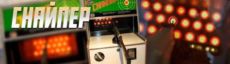 Звуки игровых автоматов бесплатно игровые автоматы работа в гомеле