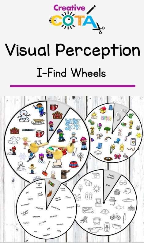 Visual Perception Find The Same Activities Occupational Therapy Visual Perception Activities Fall Classroom Activities Elementary Special Education Activities