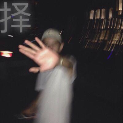 Grunge Aesthetic Tumblr Boy