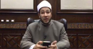 مدونه فركش دار الإفتاء لا يجوز للخاطب مسك يد خطيبته فيديو Blog Blog Posts Nuns