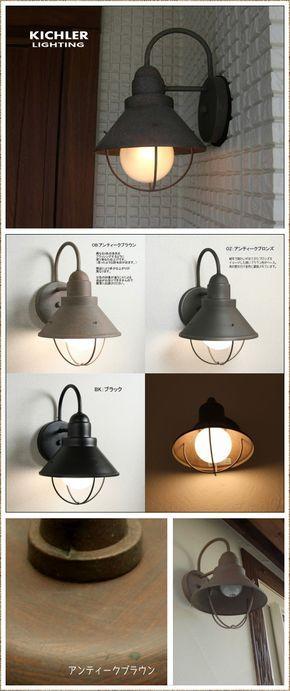 送料無料 Kichlerブラケットライト A Led電球対応 屋外用防雨照明
