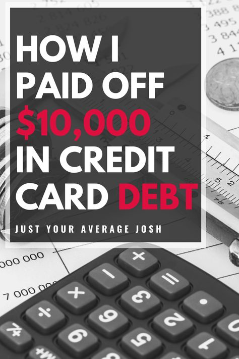 How to calculate credit card interest rate FAST?
