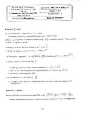 Correction Concours 6eme Annee Tunisie 2014 Recherche