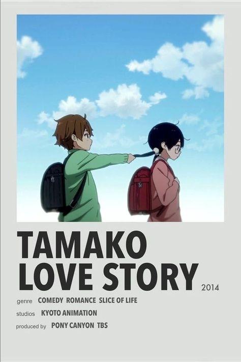 minimaliste poster Tamako love story
