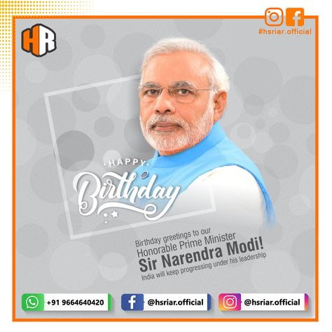 Happy birthday to our respectable PM Narendra Modi, You are the motivation of young India and the role model of every ordinary person. Follow us @hsriar.official Contact Us Email: hsriar.work@gmail.com Whatsapp: +91 9664640420 #modiji #birthday #pmbirthday #modibirthday #narendramodi #india #bjp #modi
