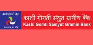 If You Are Looking For Kashi Gomti Samyut Gramin Bank Customer Care Toll Free Numbers For Stability Enqui Getting Things Done Regional Rural Bank Customer Care