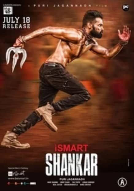 Ismart Shankar Movie In Hindi In 2020 Download Movies Full Movies Free Movies Online