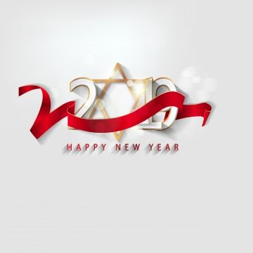 Happy New Year 2019 And Mery Christmas Chinese New Year Happy White Pig Png And Vector With Transparent Background For Free Download Newyear Happy New Year 2019 Special Images