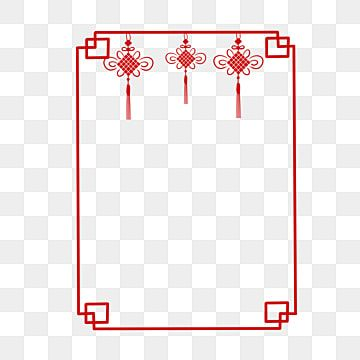 Red Border New Years Border Beautiful Border Beautiful Border Creative Chinese Knot Illustration Red Border New Years Border Png Transparent Clipart Image An In 2021 Clip Art Clip Art Borders Chinese Knot