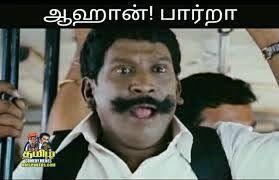 Vadivelu Comedy Memes Google Sok Comedy Memes Vadivelu Memes Tamil Comedy Memes