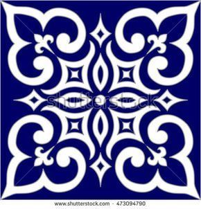 Geometric Islamic Pattern Arabesque Blue White Stok Vektor Telifsiz 473094796 Islamic Pattern Stencil Patterns Islamic Patterns
