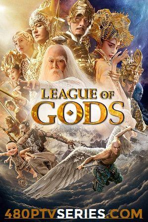Worldfree4u League Of Gods 2016 Download Full Hindi Dual Audio