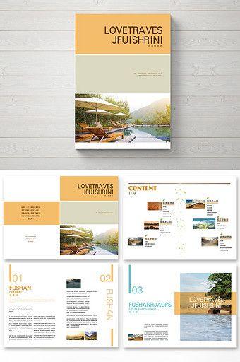 Landscape Tourism Book Package Design Pikbest Templates Packaging Design Brochure Layout Brochure Design