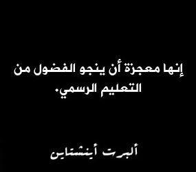 حكم عن الفضول امثال وكلام عن الفضول Arabic Calligraphy