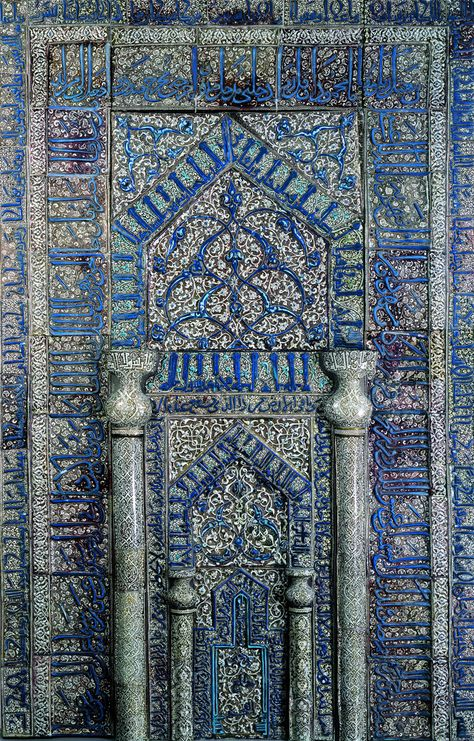 Berlin Museum Fur Islamische Kunst Mihrab Mezquita Iran Mit Bildern Islamische Kunst Kunst Berlin Museum