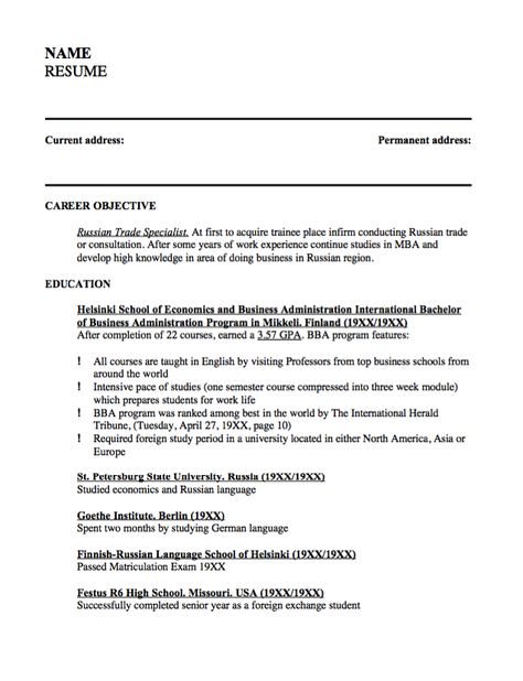 Sample Resume Russian Trade Specialist -    resumesdesign - nasa aerospace engineer sample resume
