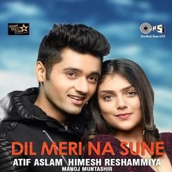 Dil Meri Na Sune Mp3 Download Genius Movie Mp3 Song Free Movies Online