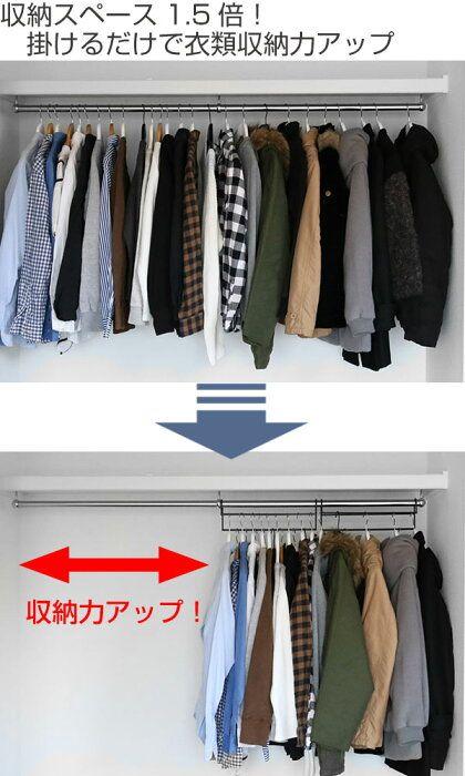 目からうろこのハンガー収納術と活用法 洗濯物ハンガー収納
