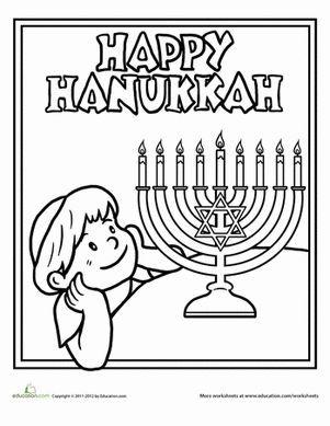 Hanukkah Worksheet Education Com Hanukkah Preschool Hanukkah Hanukkah Crafts
