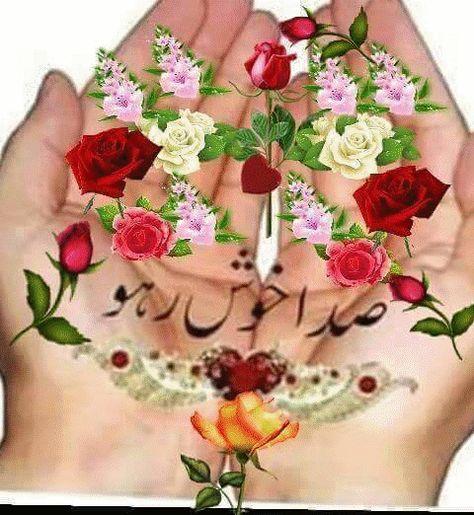 flowers hand good wish