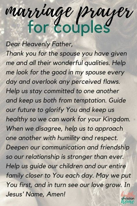 12 Prayers For Married Couples To Invigorate Your Relationship Prayers For My Husband Good Prayers Marriage Prayer