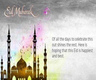 Eid Ul Fitr 2018 Eid Mubarak Pics 2018 Free Download Eid Mubarak Wishes 2018 Free Download Eid Mubarak Pics 2018 Download Free Eid Mubarak Eid Images Eid