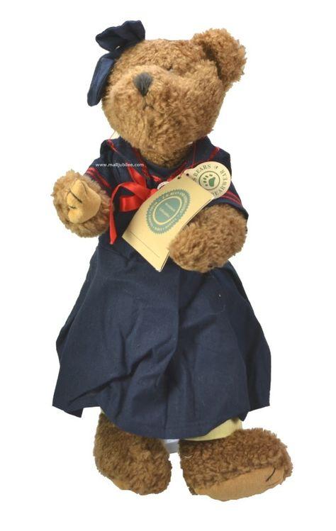 Boyds Bears Fiona Fitzbruin No. 91203 $ 23.95