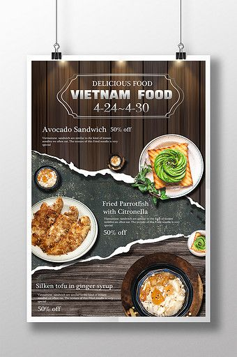 Vietnamese Food Poster Psd Free Download Pikbest Food Poster Food Poster Design Food