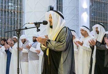 أدعية شهر رمضان Ramadan Lab Coat Coat