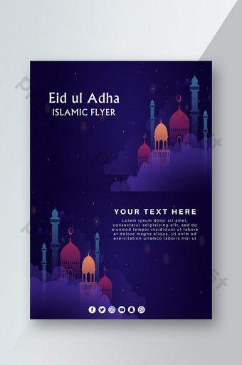 Corporate Eid Flyer Template Design Pikbest Templates In 2020 Template Design Flyer Template Flyer