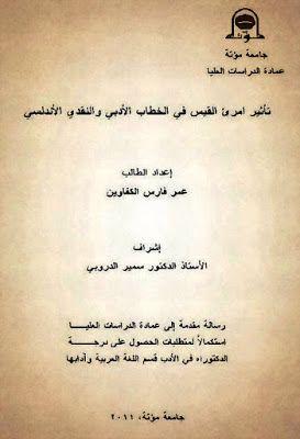 الإطار المرجعي لمادة اللغة العربية Math Math Equations
