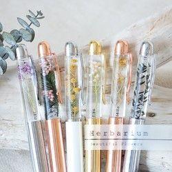 名入れ ショップ名 世界にひとつのオリジナルハーバリウムペン Creema限定早割 ボールペン ペン かわいいペン