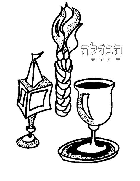 Havdalah For Kids Havdalah Candle Colouring Pages Jewish