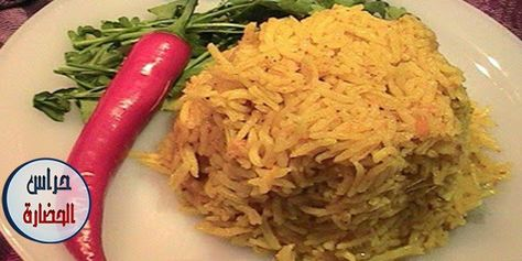 طريقة عمل أرز بسمتى أصفر بالكركم بالصور والخطوات والفيديو سيفجردز وصفات مطبخ Recipe Basmati Rice Rice Vegetables